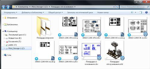Исходные файлы проекта
