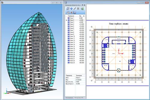 Архитектура: АС/АР