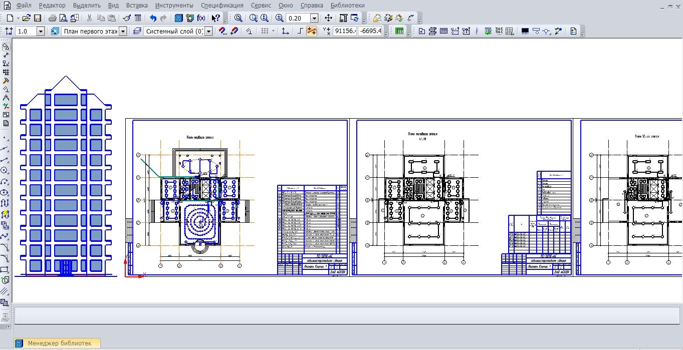 Программа для рисования однолинейных схем электроснабжения скачать